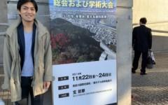 第36回 日本障害者歯科学会に行ってきました